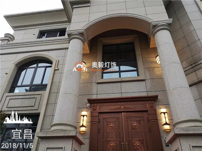 奥毅工程案例   湖北宜昌秭归高峡出平湖别墅