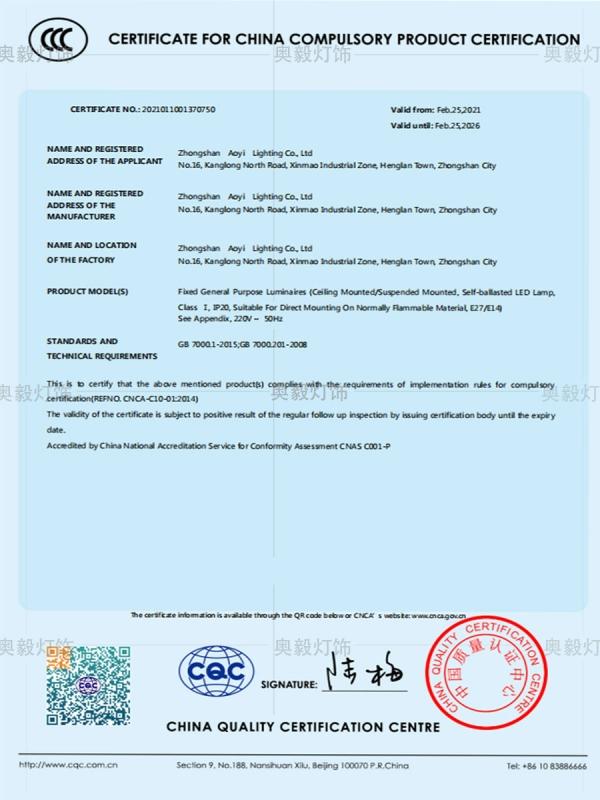 中国国家强制性产品认证证书-英文
